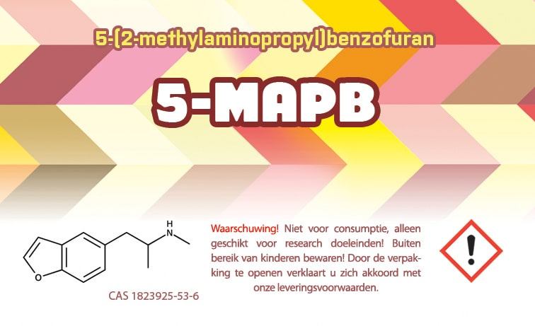 5-MAPB | Research Chemicals | Homechemistry.nl